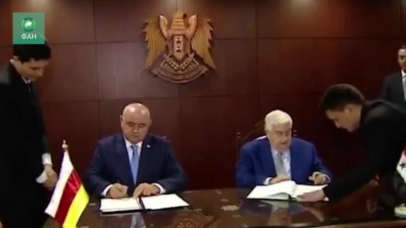 ФАН публикует видео встречи глав МИД Сирии и Южной Осетии