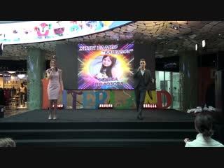 Ведущие концерта Екатерина Спиридонова и Никита Алексеев