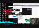 Алексей Зайцев - live via Restream.io