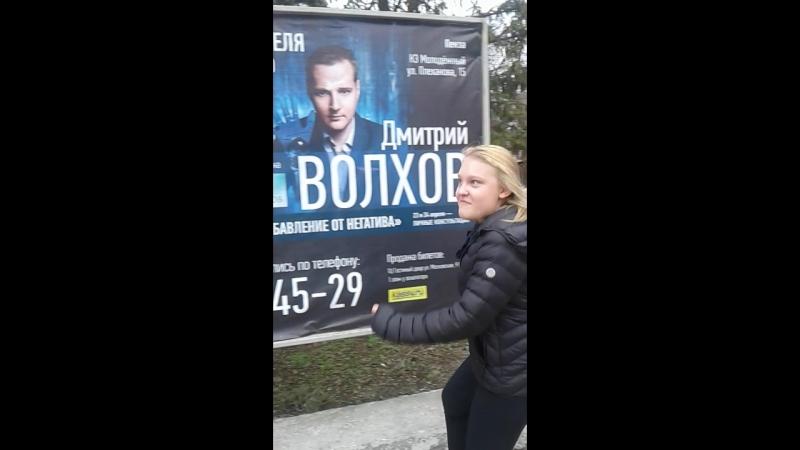 девущка лапает рекламу с экстрасексом.