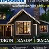 """Строительные материалы """"Фирма Профиль"""""""