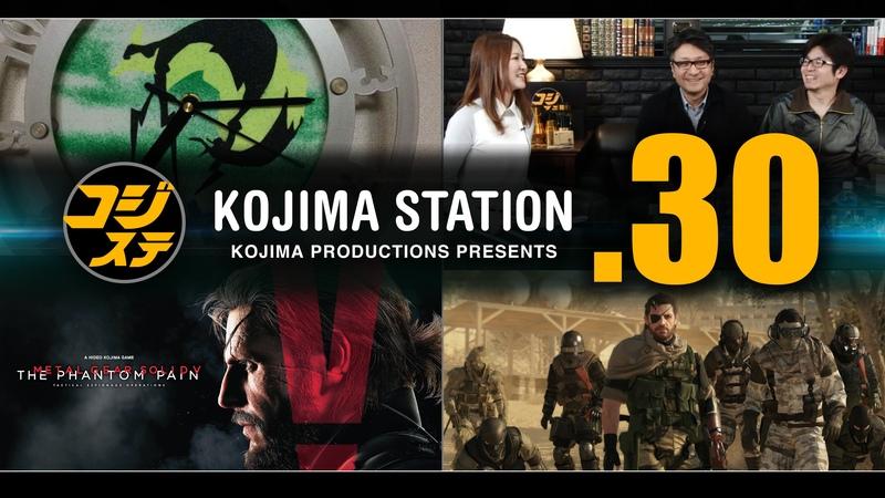 コジステ第30回: 『メタルギア オンライン』情報、4冠達成「PlayStation Awards 2014」12