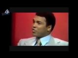Мухаммад Али о распутной одежде и мусульманках.mp4