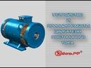 Устройство и принцип работы двигателя постоянного тока Схема двигателя постоянного тока