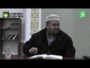 Адамның жасаған күнәсі жүзінен байқалады. ұстаз Бауыржан Әлиұлы