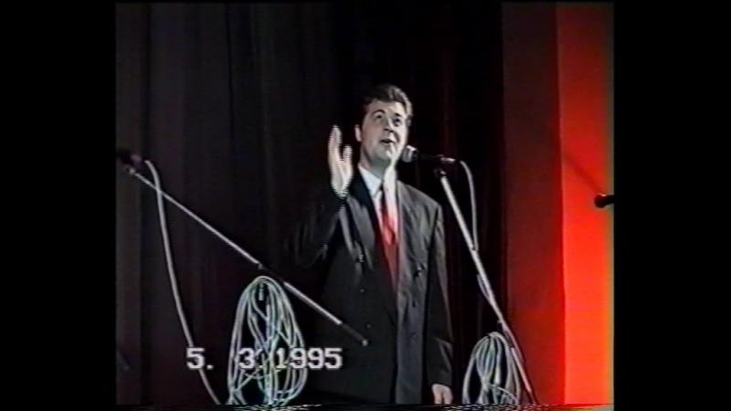 Музыкальные пародии Юрий Строганов (г.Москва) РСВ ФСМ РоссийскаяСтуденческаяВесна студвесна