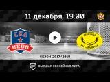 «СКА-Нева» Санкт-Петербург  - «Сарыарка» Караганда