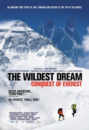 Самая дикая мечта The Wildest Dream 2010