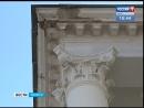 Фасад здания бывшего иняза в Иркутске отреставрируют к 1 сентября