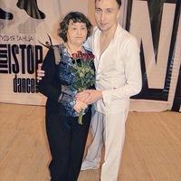 Галимова Наиля