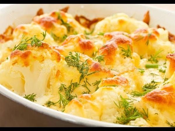 Цветная капуста, запечённая с сыром Довга от шеф-повара Илья Лазерсон Кулинарный ликбез
