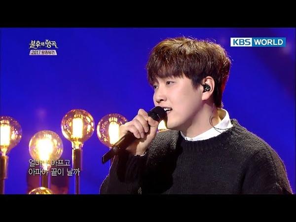 An Seha B1A4's Sandeul - Passing - 안세하 산들 - 지나간다 [Immortal Songs 2 / 2018.01.06]