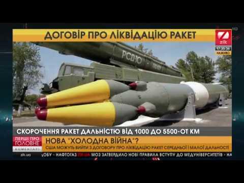 Антиукраїнські санкції Путіна. Нова холодна війна?