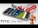 ЗАКАЗАЛ ЕЩЕ ОДИН HTC ONE M10 С ALIEXPRESS СМОТРИМ РАСПАКОВКУ
