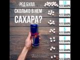 Сколько сахара прячется в популярных продуктах?
