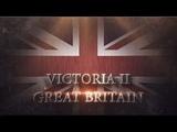 Victoria II - Прохождение за Великобританию. Часть XXVII - Пробуждение Альбиона.