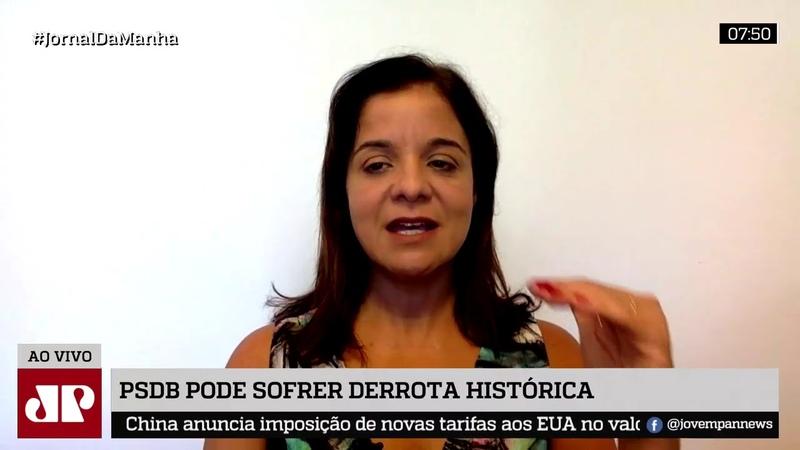 PSDB pode sofrer derrota histórica nesta eleição | Vera Magalhães