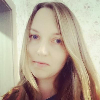 Ольга Кендигелян