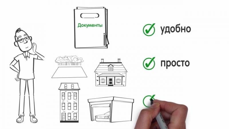 Межевание и кадастр в Архангельской области Севергео