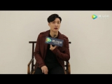 171225 EXO Lay Yixing @ Tencent Interview BTS