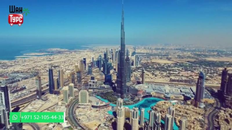 Тематические парки в Дубае вместе с
