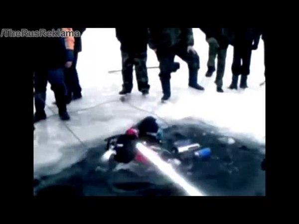 Реклама МЧС России - Тонкий лед
