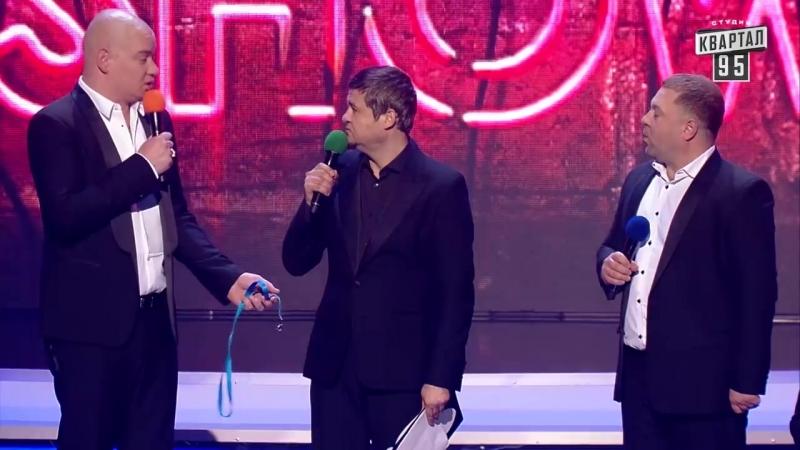 Кличко VS Парубий на Дог-шоу студия Квартал 95