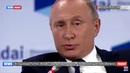 Президент РФ Владимир Путин агрессор должен знать что возмездие неизбежно