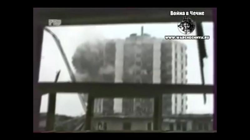 Чечня, Штурм Грозного 1994-1995