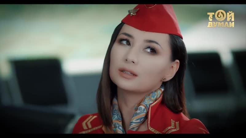 7. Мадина Сәдуақасова - Жұлдыздармен сырласу