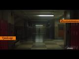 (ENG) Трейлер 3 сезона сериала