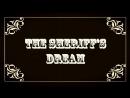 The Sheriff`s Dream студия Мистерия рук Наталья Цеханович г Великие Луки