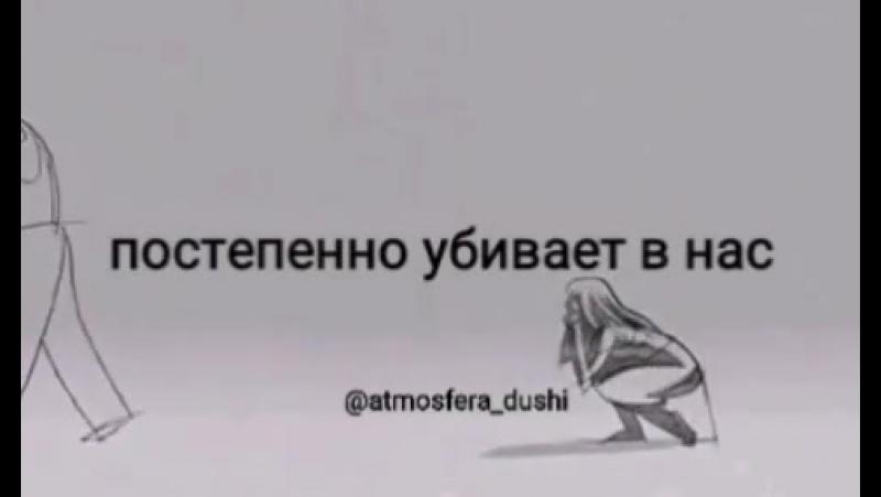 Atmosfera_dushi_video_1522684778112.mp4