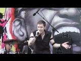 Хаме-леоН - Воин снов (АРТКВАДРАТ - 2013. Курск)