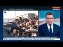 Россия 24 - СК проверяет факт гибели журналиста Максима Бородина - Россия 24