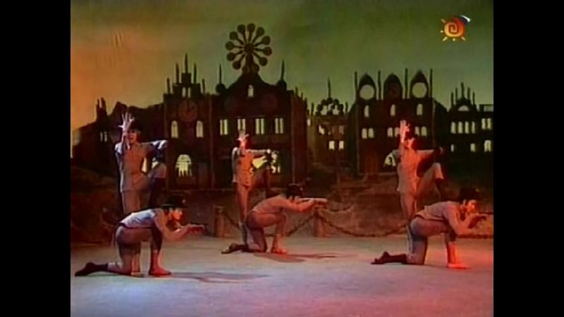 ОРЕХ КРАКАТУК 1977 мюзикл комедия Леонид Квинихидзе 1080p