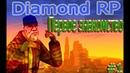 Diamond RP Сезон 1 | 1 Первое знакомство
