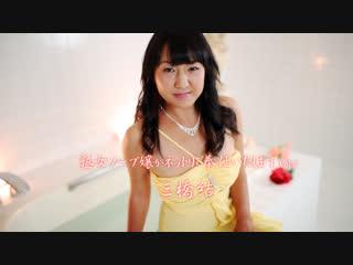 Yui Mihashi [Uncensored, Asian, Big Tits, Blowjob, Body Massage, Brunette, Cowgirl, Creampie, Cum in Mouth, Doggystyle, Handjob