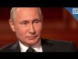 Путин о работе в такси и переезде в Москву