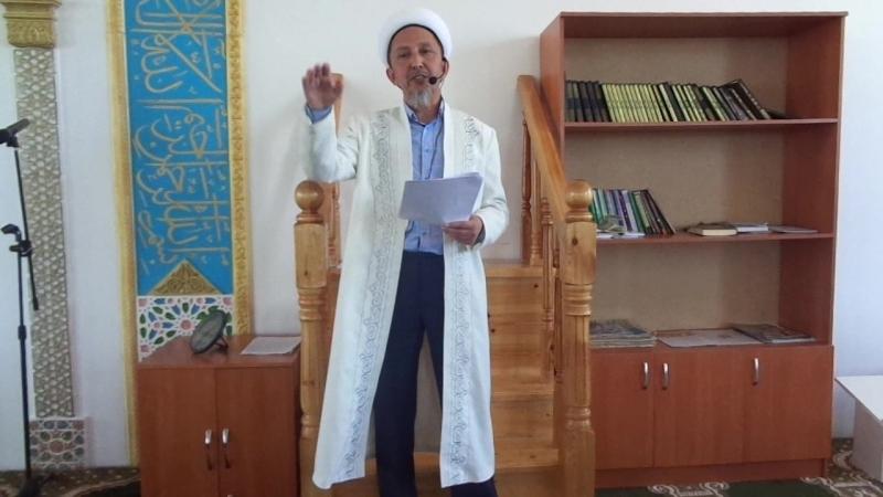 Жұма уағызы. Мұсылманның әһли кітап иелерімен қарым - қатынасы. 3-бөлім