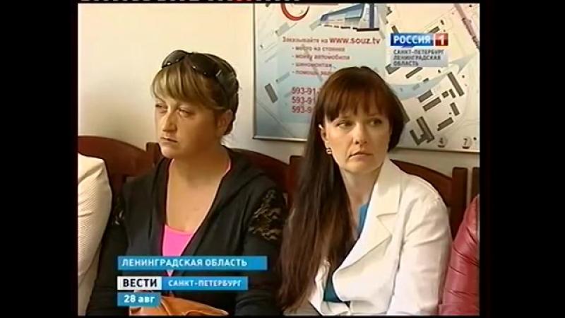 Вести-Санкт-Петербург сигналы оповещения