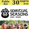30.03 | Spiritual Seasons | Павлодар