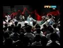 Sano Ek Pal Chain Na Aawe Sajna Tere Bina By Nusrat Fateh Ali Khan