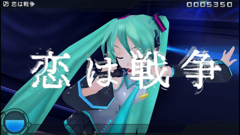 Hatsune Miku: Project DIVA - 恋は戦争 (Love is war) (easy)