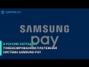 News 7.09 Goldman Sachs, Post Oak Motors, Samsung Pay, Ben Horowitz