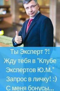 Юрий Михалыч