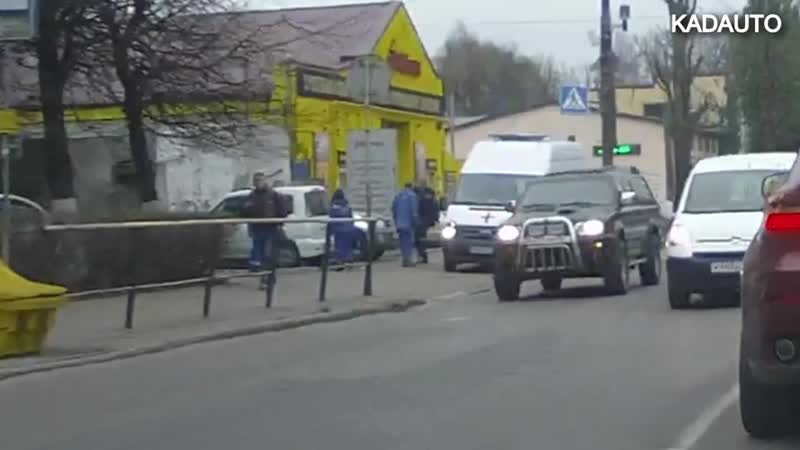 Потасовка с врачами в Калининграде