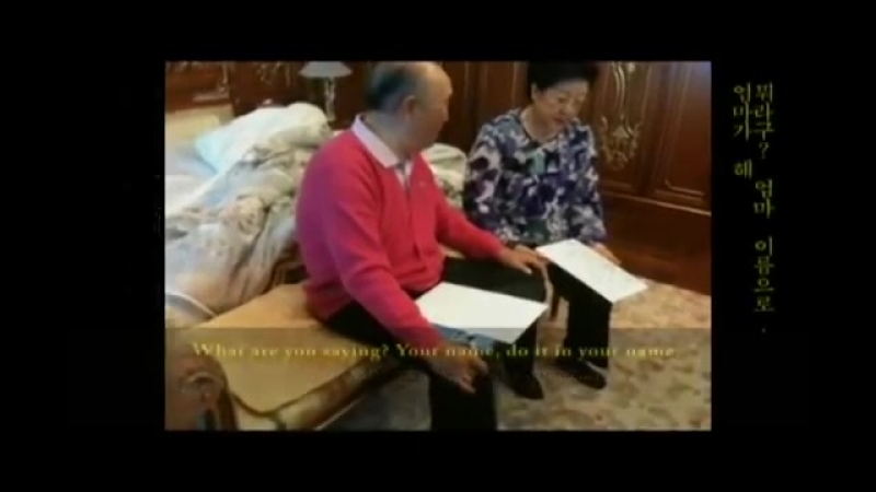 Декларация - Провозглашение Мун Хенг Джина новой властью