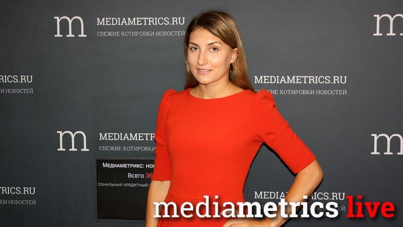 Медиаметрикс: новости и мнения. Россиянам начнут присваивать персональный кредитный рейтинг