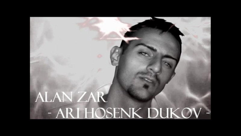 Alan Zar - Ari hosenk dukov (2014)